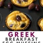 greek breakfast egg muffins in a muffin tin